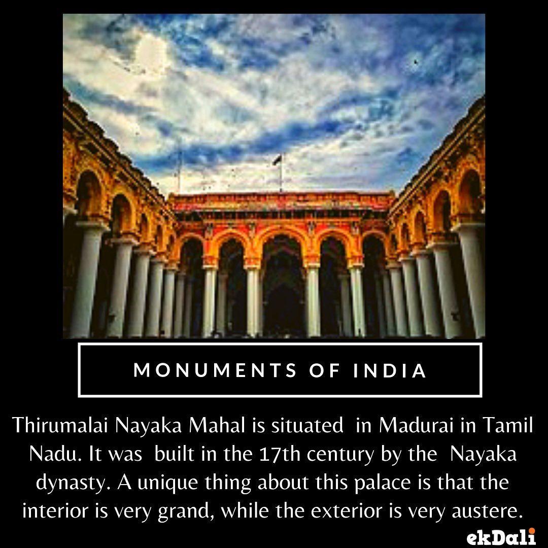 Monuments of India - Thirumalai Nayaka Palace