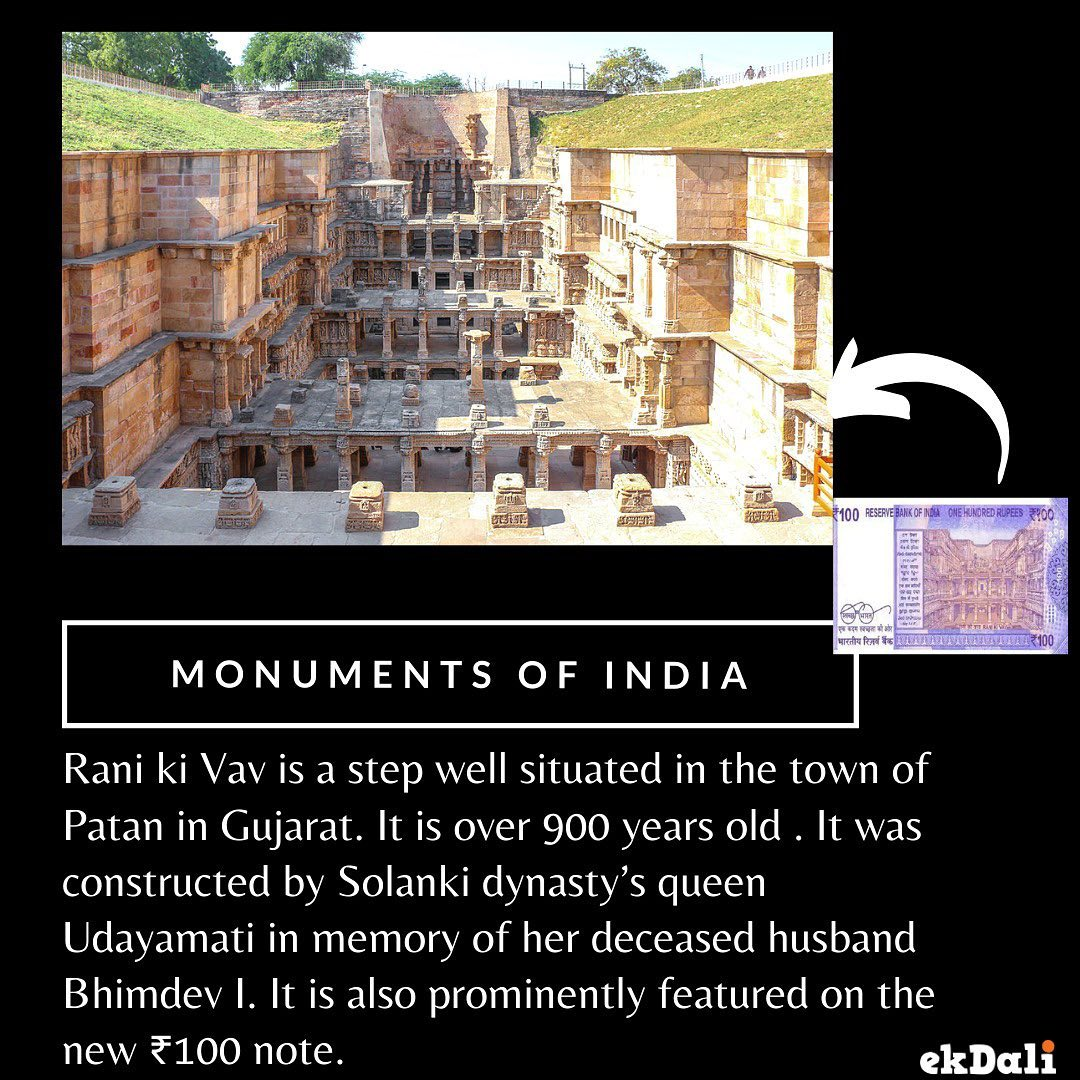 Monuments of India - The Rani Ki Vav