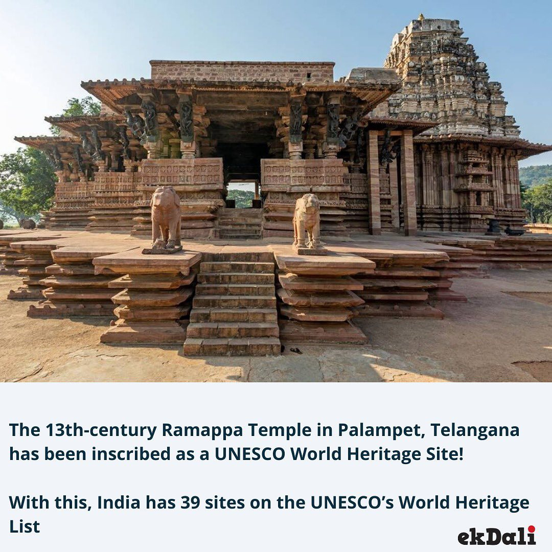 UNESCO'S World Heritage - Ramappa Temple