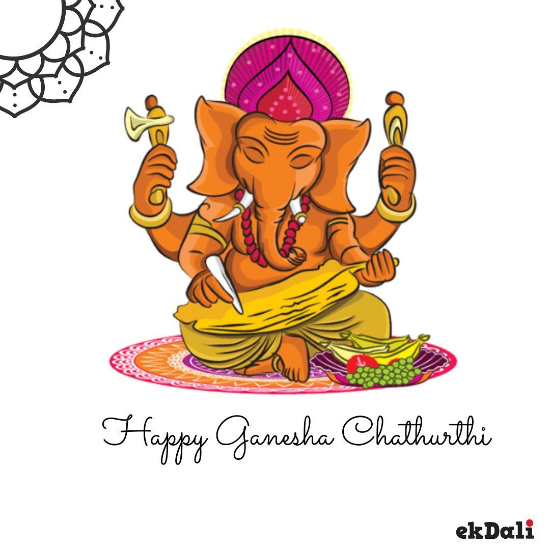 Here is a small Ganesha story for the occasion