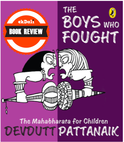 Book Review: The Boys who fought