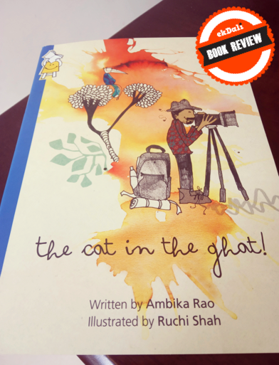 Book Review: The Cat in the Ghat