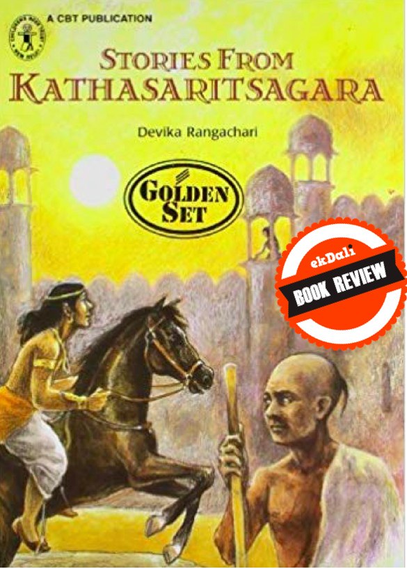 Book Review: Stories From Kathasaritsagara