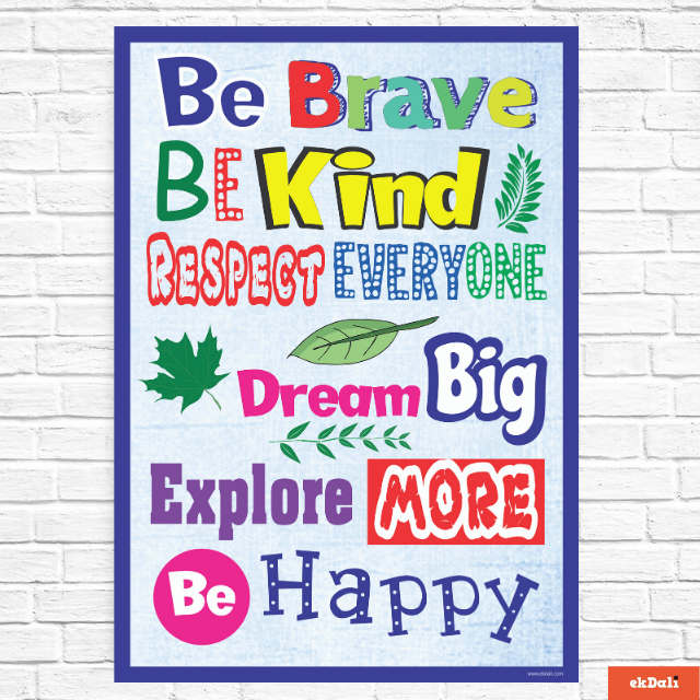 Bright Colored Motivational Poster